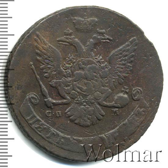 5 копеек 1764 г. СПМ. Екатерина II. Санкт-Петербургский монетный двор. Бант меньше