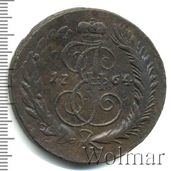 5 копеек 1764 г. СПМ. Екатерина II Санкт-Петербургский монетный двор. Бант меньше