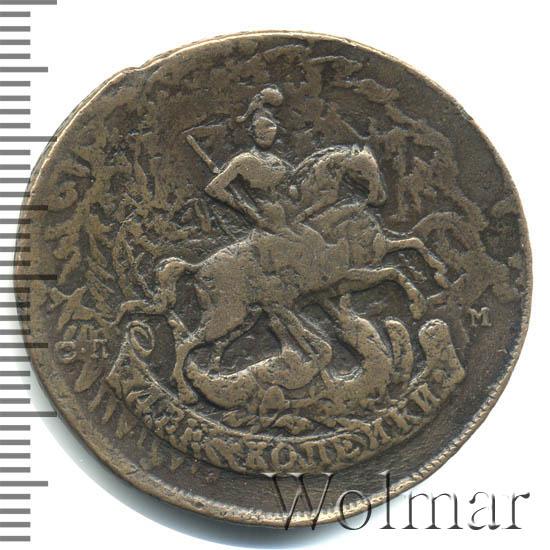 2 копейки 1788 г. СПМ. Екатерина II. Буквы СПМ. Гурт сетчатый