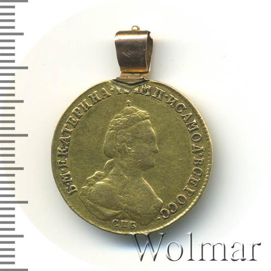 5 рублей 1783 г. СПБ. Екатерина II Тиражная монета