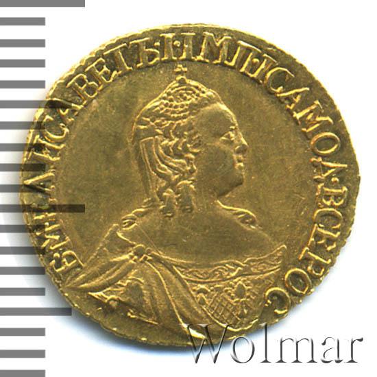 1 рубль 1757 г. Елизавета I