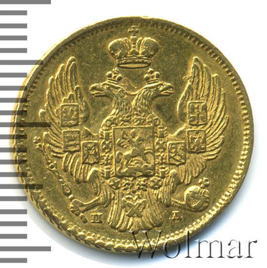 3 рубля - 20 злотых 1838 г. СПБ ПД. Русско-Польские (Николай I) Санкт-Петербургский монетный двор