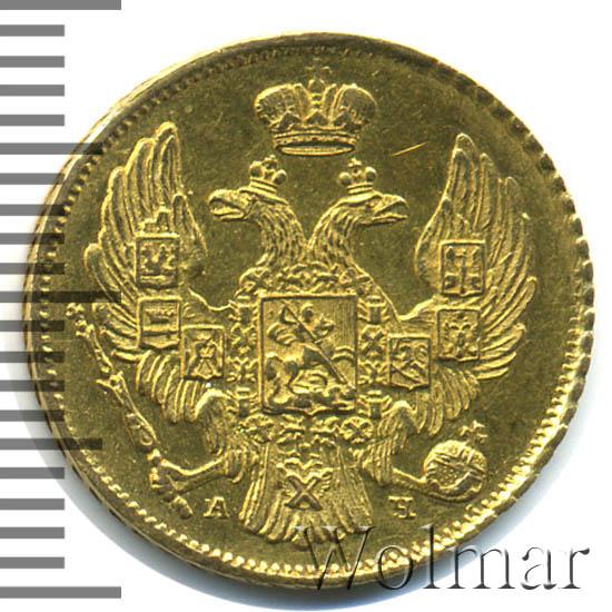 3 рубля - 20 злотых 1839 г. СПБ АЧ. Русско-Польские (Николай I) Санкт-Петербургский монетный двор