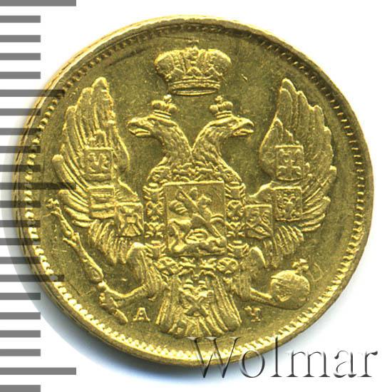 3 рубля - 20 злотых 1840 г. СПБ АЧ. Русско-Польские (Николай I) Санкт-Петербургский монетный двор