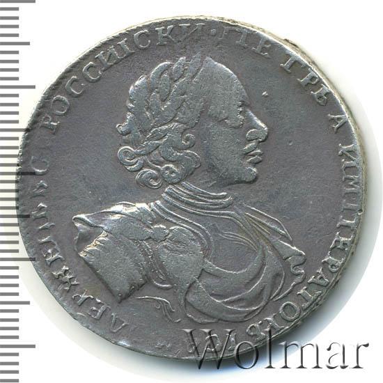1 рубль 1722 г. Петр I ВСЕРОССИIСКИ
