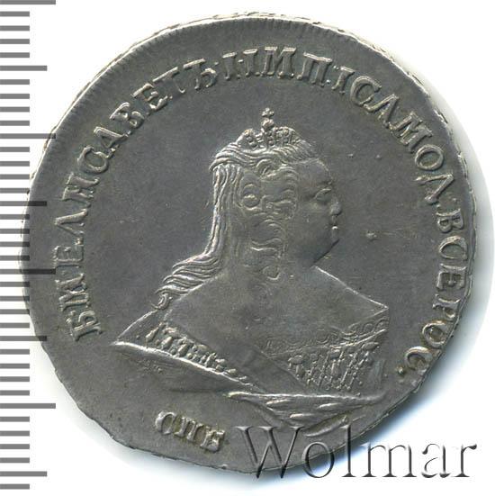 Полтина 1746 г. СПБ. Елизавета I. Погрудный портрет. Санкт-Петербургский монетный двор
