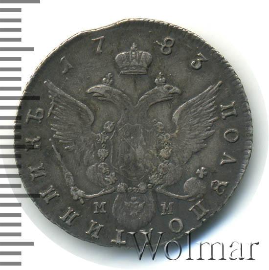 Полуполтинник 1783 г. СПБ ММ. Екатерина II.