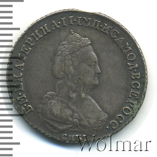 Полуполтинник 1783 г. СПБ ММ. Екатерина II