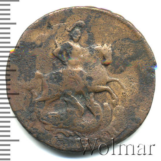 2 копейки 1759 г. Елизавета I. Номинал над св. Георгием. Гурт Московского монетного двора