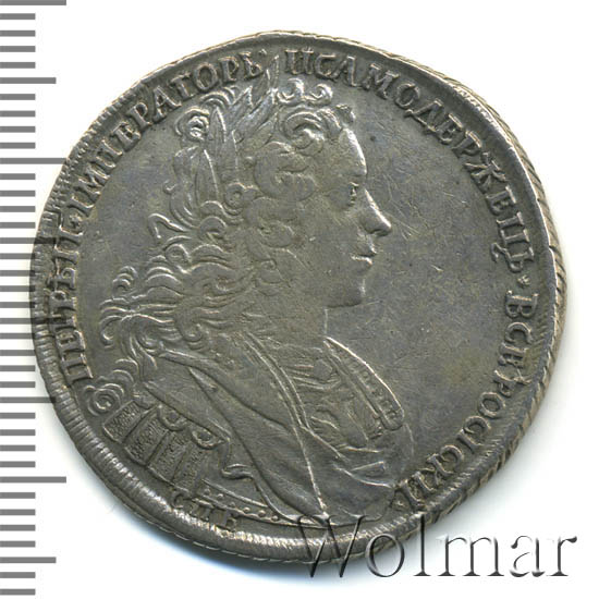 Полтина 1727 г. СПБ. Петр II. Спб петербургский тип. СПБ под орлом и под портретом
