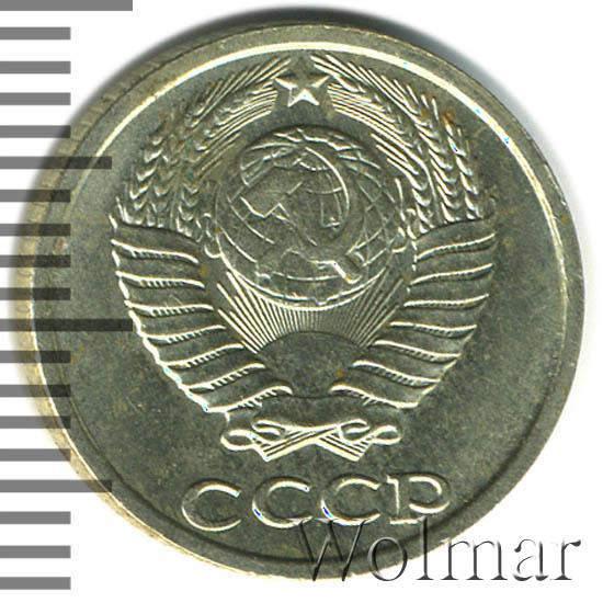 10 копеек 1989 г.