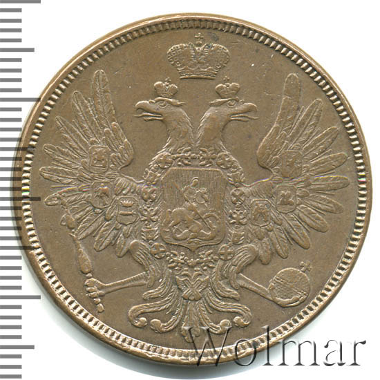 5 копеек 1858 г. ЕМ. Александр II Орел 1855-1862