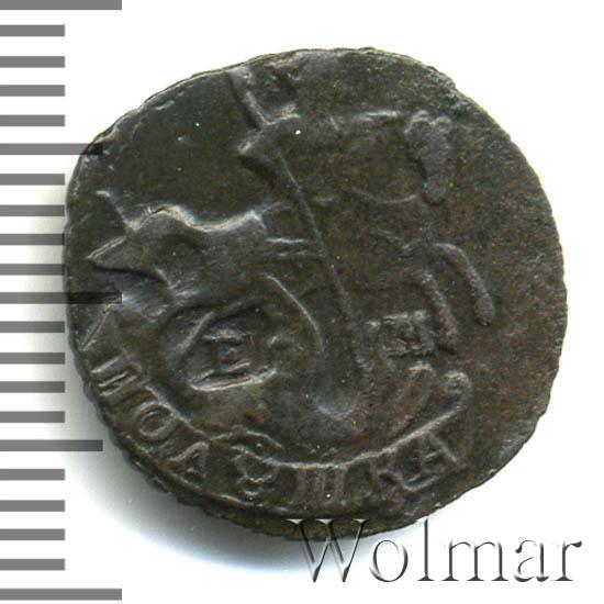 Полушка 1768 г. ЕМ. Екатерина II.