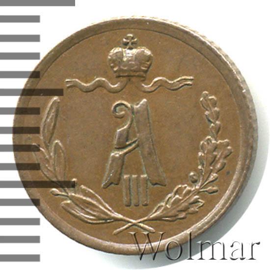 1/4 копейки 1890 г. СПБ. Александр III