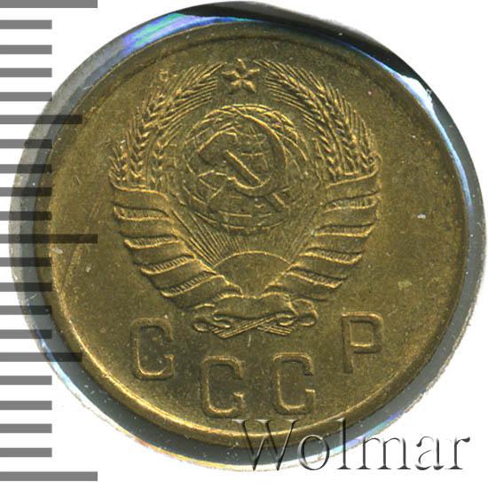2 копейки 1941 г. Штемпель Д