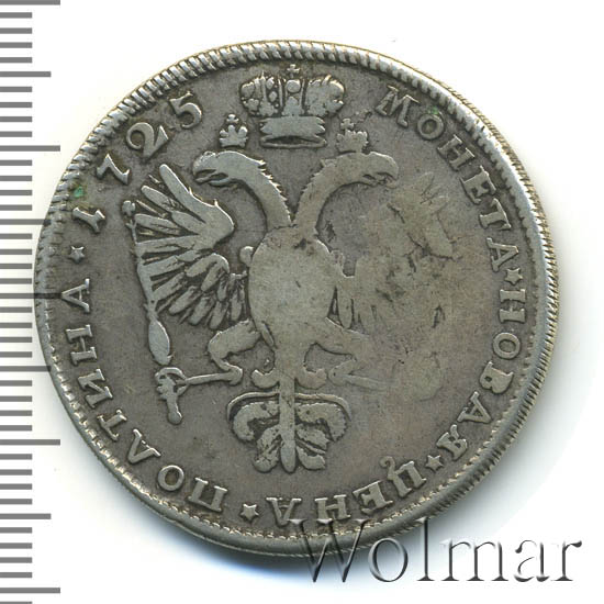 Полтина 1725 г. СПБ. Петр I. Над головой две звезды. Тиражная монета