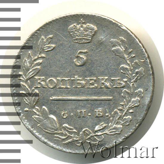 5 копеек 1814 г. СПБ ПС. Александр I. Гурт насечки. Инициалы минцмейстера ПС