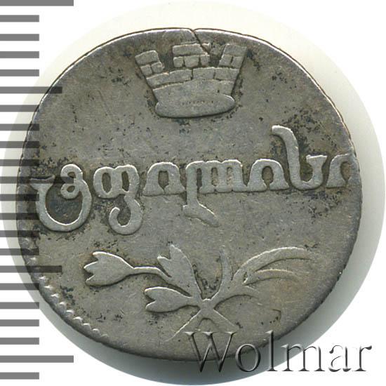 Абаз 1814 г. АТ. Для Грузии (Александр I).