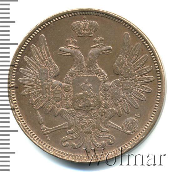 5 копеек 1850 г. ЕМ. Николай I. Екатеринбургский монетный двор