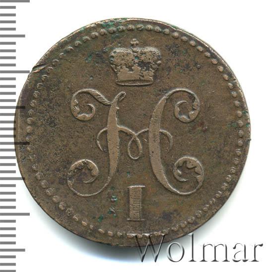 2 копейки 1841 года цена полкопейки 1840 года цена