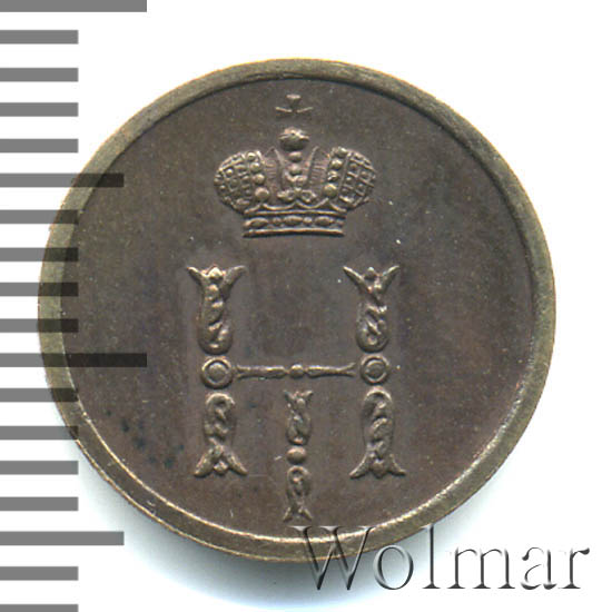 Полушка 1851 г. ВМ. Николай I Варшавский монетный двор