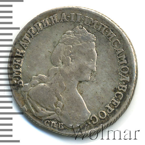 20 копеек 1781 г. СПБ. Екатерина II ...ВСЕРОС.