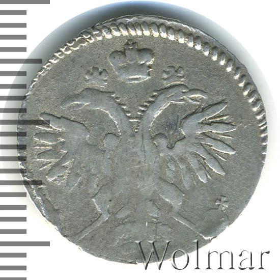 Гривенник 1718 г. L L. Петр I. L на лапе орла и