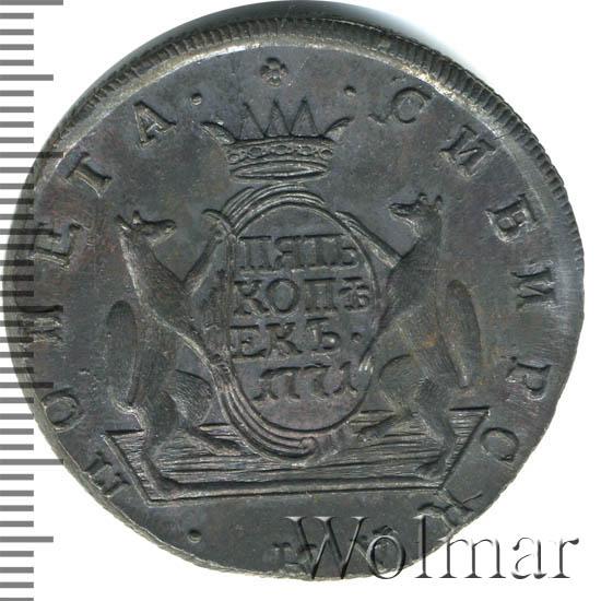 5 копеек 1771 г. КМ. Сибирская монета (Екатерина II). Тиражная монета