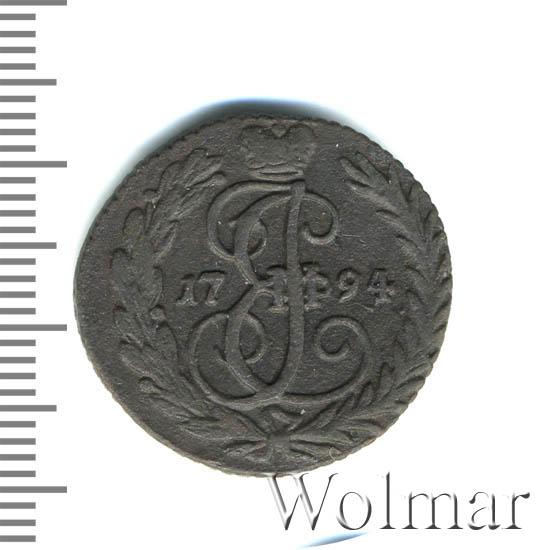 Денга 1794 г. Екатерина II. Без обозначения монетного двора