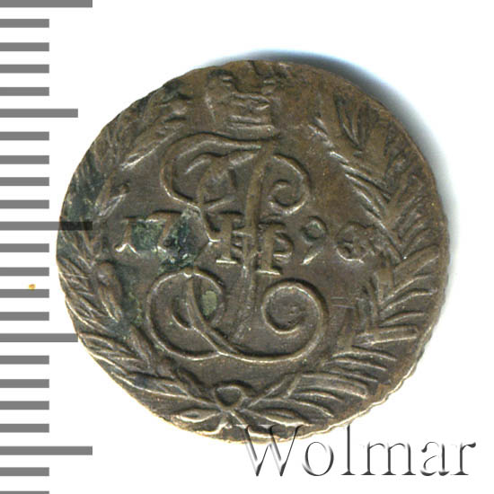 Полушка 1794 г. ЕМ. Екатерина II Буквы ЕМ