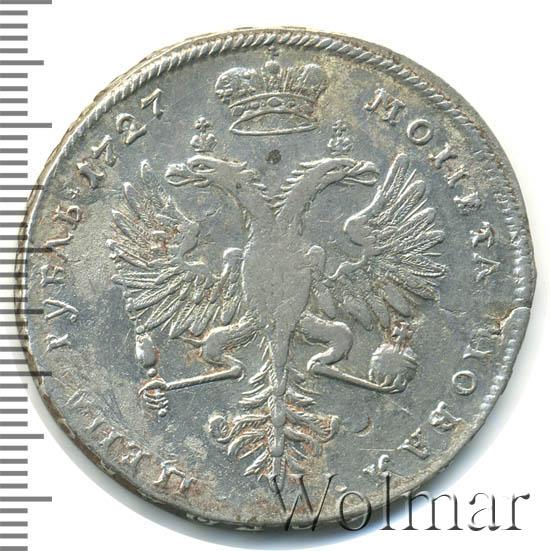 1 рубль 1727 г. Екатерина I. Красный тип, портрет вправо. Под хвостом орла две точки