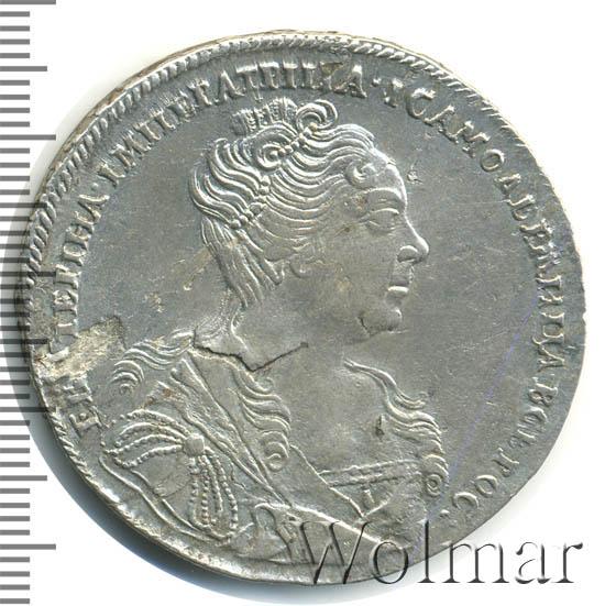 1 рубль 1727 г. Екатерина I Красный тип, портрет вправо. Под хвостом орла две точки