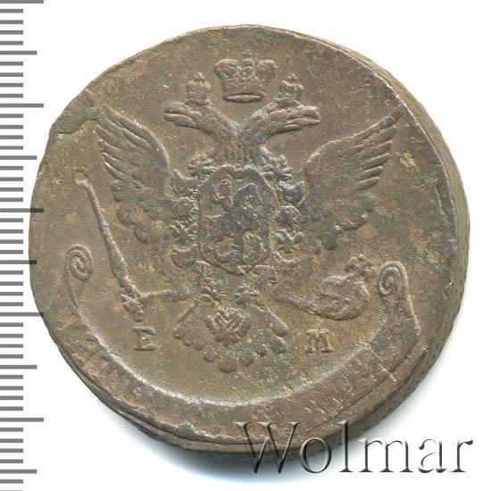 5 копеек 1769 г. ЕМ. Екатерина II. Орел 1763-1767