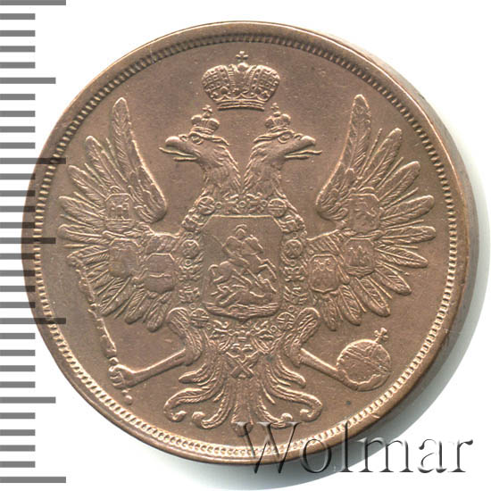 2 копейки 1859 г. ВМ. Александр II. Орел 1849 -1858. Варшавский монетный двор