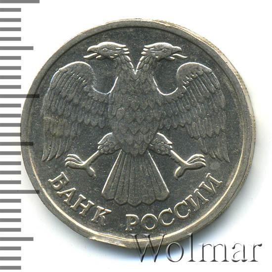20 рублей 1992 г. ЛМД. Перья без просечек. Немагнитные