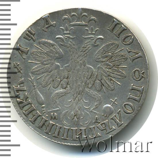 Полуполтинник 1704 г. Петр I. Новодел. Серебро