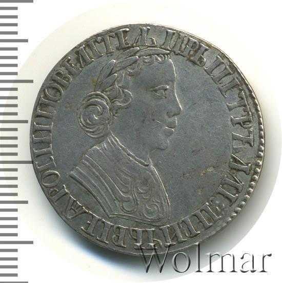 Полуполтинник 1704 г. Петр I Новодел. Серебро