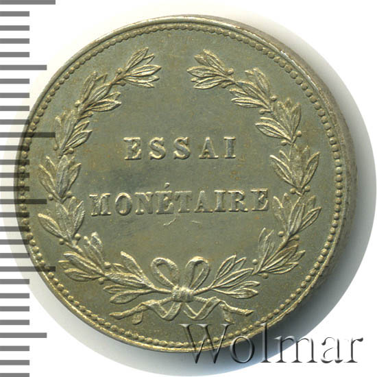 10 копеек 1871 г. СПБ HI. Александр II.