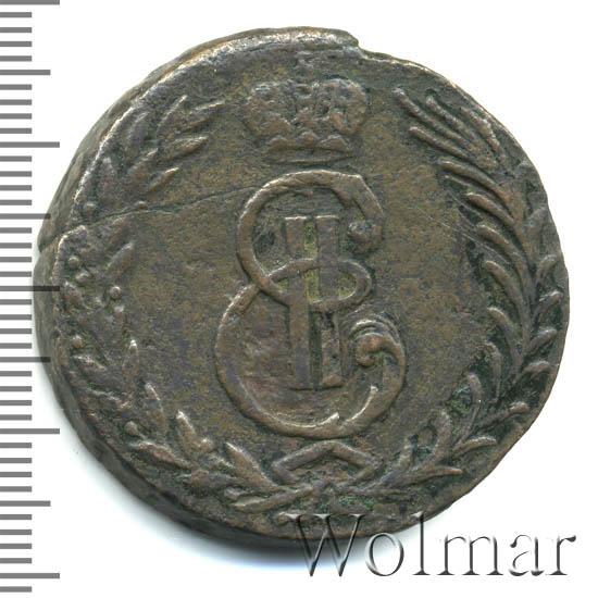 5 копеек 1767 г. Сибирская монета (Екатерина II) Без обозначения монетного двора