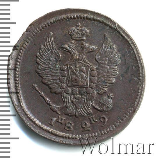 2 копейки 1829 г. ЕМ ИК. Николай I. Екатеринбургский монетный двор