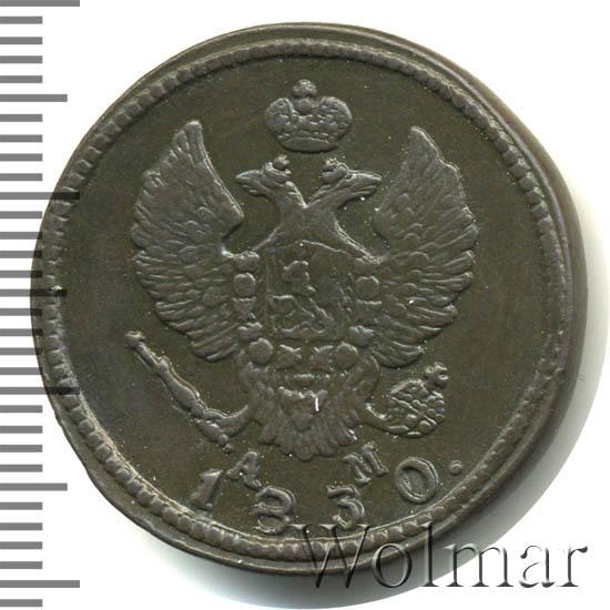 2 копейки 1830 г. КМ АМ. Николай I. Сузунский монетный двор