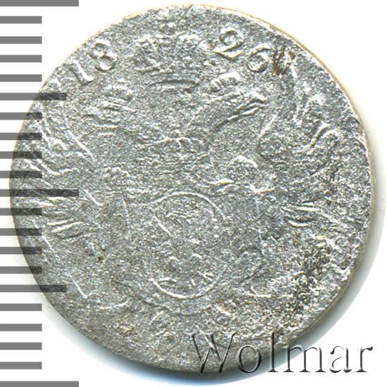 10 грошей 1826 г. IB. Для Польши (Николай I)
