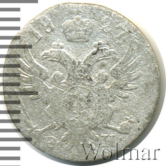 5 грошей 1827 г. IB. Для Польши (Николай I). Инициалы минцмейстера IB