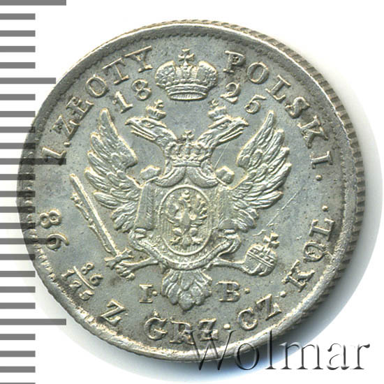 1 злотый 1825 г. IB. Для Польши (Александр I).