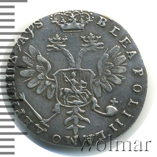 1 червонец 1706 г. Петр I. Новодел. Серебро