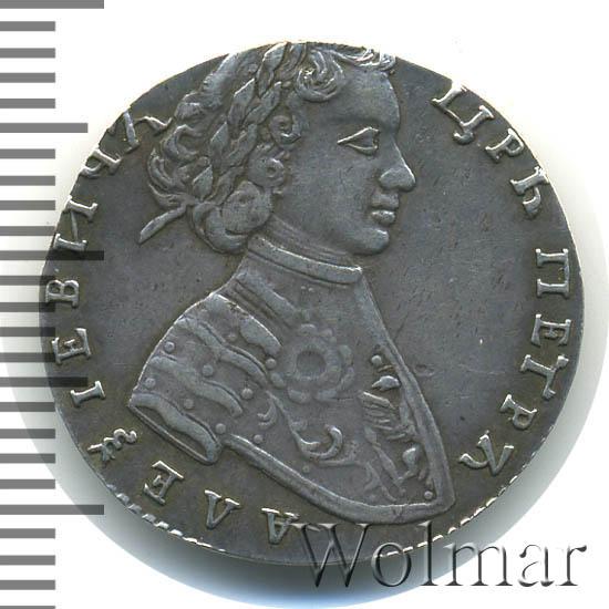 1 червонец 1706 г. Петр I Новодел. Серебро