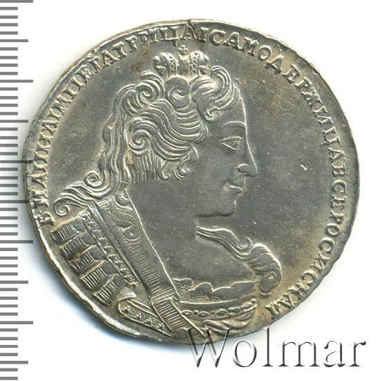 1 рубль 1733 г. Анна Иоанновна Без броши на груди. Крест державы узорчатый