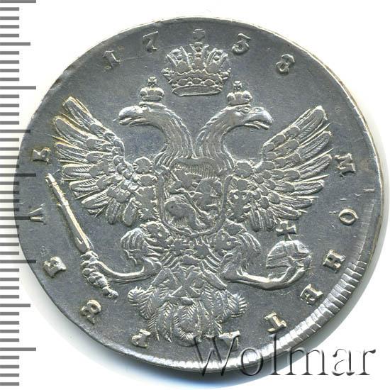1 рубль 1738 г. Анна Иоанновна. Красный тип. 5 жемчужин в прическе