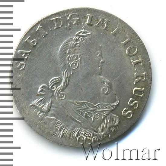 6 грошей 1759 г. Для Пруссии (Елизавета I) Аверс