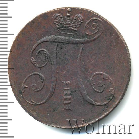 2 копейки 1798 г. АМ. Павел I Аннинский монетный двор